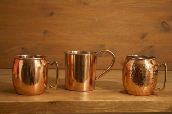 <span><span><span>Ajoutez une touche vintage à votre bar avec ces tasses Moscow mule, de Brilliant. Ces tasses sont faites de cuivre et laminées de nickel à l'intérieur pour servir vos boissons froides. </span></span></span> (Mélissa Bradette)