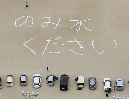 Besoin d'eau, clame un message inscrit au sol. (AFP, JIJI PRESS)