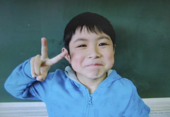 Yamato Tanooka, 7 ans, sur une photo fournie par son école primaire. (AFP)