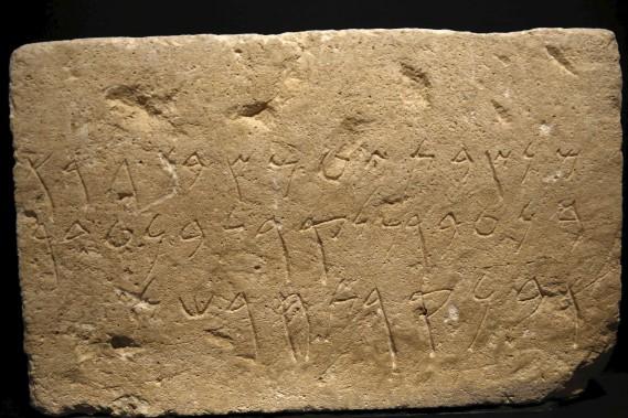 Tablette de pierre phénicienen (VIe-IVe siècles av. J.-C.) découverte dans la région de Saida (AFP, Joseph Eid)