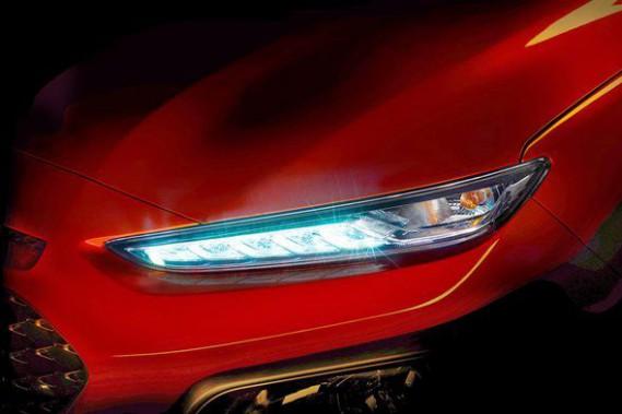 Hyundai produira le Kona, nouveau multisegment sous-compact
