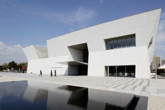 Le Musée Aga Khan ()