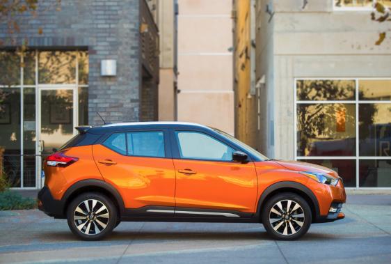 Le style du véhicule résulte d'une collaboration entre les centres de design américains de Nissan à San Diego et à Rio de Janeiro. (Photo : Nissan)