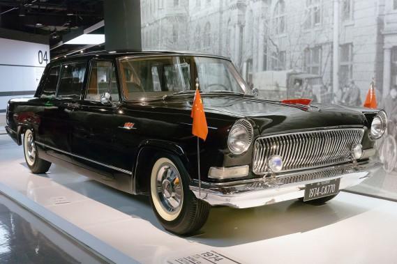 Une des limousinesHongqi utilisées par Mao Tsé-Toung à la fin de sa vie est exposée à Shanghaï. (Wikipédia)