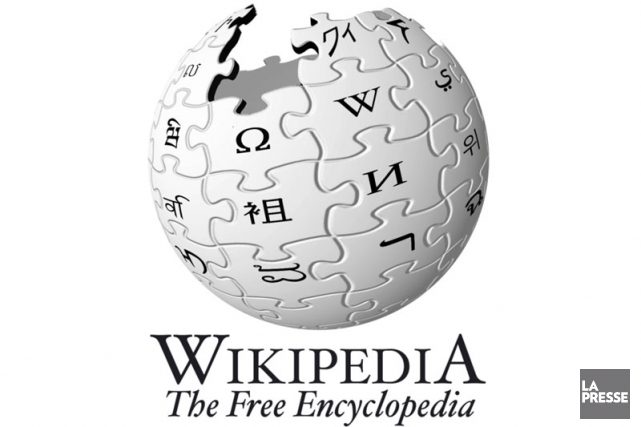 Le logo de Wikipédia...