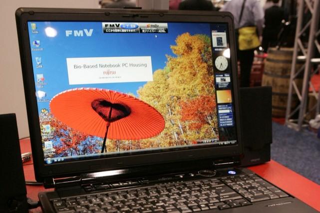Un ordinateur portable Fujitsu... (AP)