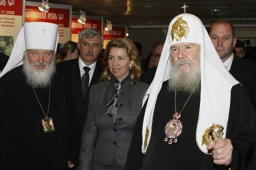 La femme du président russe, Svetlana Medvedev, est... (Photo: AP)
