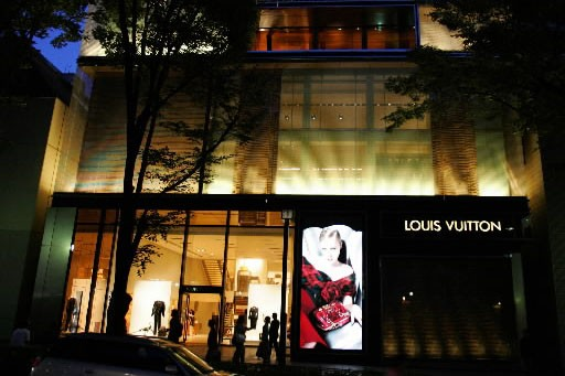 Une boutique Louis Vuitton sur le boulevard Omotesando,... (Photo: archives AFP)