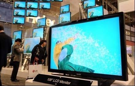 Des écrans LCD... (Photo: AFP)