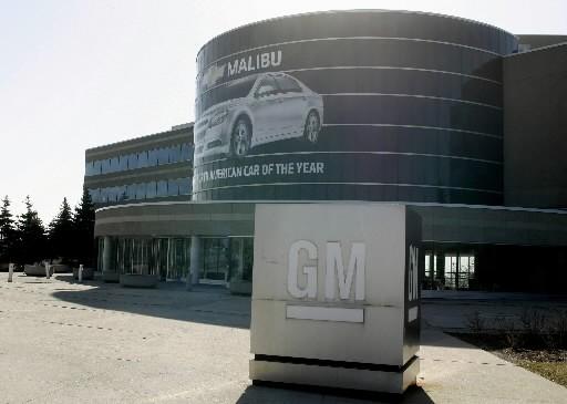 Le gouvernement américain envisage de conduire le constructeur automobile à une... (Photo: Reuters)