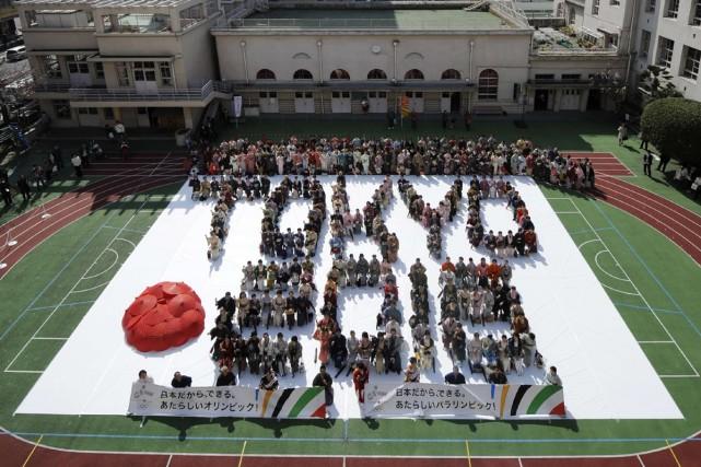 Quarante-cinq ans après avoir présenté ses premiers Jeux olympiques, Tokyo a... (Photo: AFP)