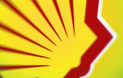 Le groupe pétrolier britannique a annoncé mercredi un recul de 62% de son... (Photo: Agence France-Presse)
