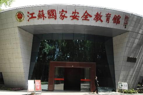 La façade du musée de l'espionnage, établi dans... (Photo: AP)