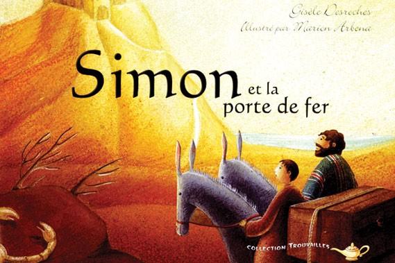 Un roman qui est aussi amusant pour son histoire que pour ses illustrations et...