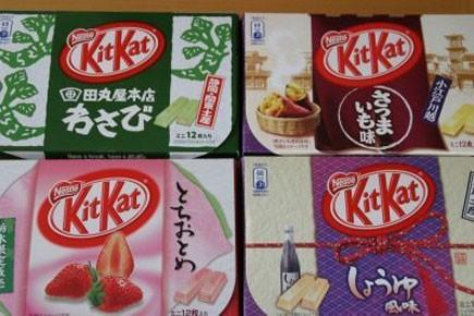 Nestlé a ajouté une sélection de saveurs typiques... (Photo: AFP)