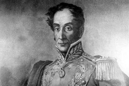 Simon Bolivar... (Photo: archives AP)