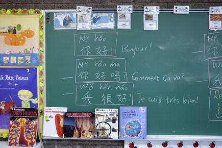 Les instituts Confucius - sorte de centres culturels chinois - se multiplient à... (Photo: Robert Skinner, La Presse)