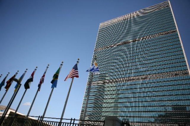 Le siège de l'ONU à New York.... (Photo: Bloomberg)