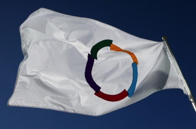 Le drapeau de la francophonie...