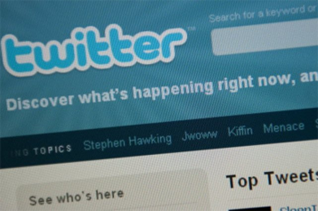 Page du site Twitter... (Photo: AFP)