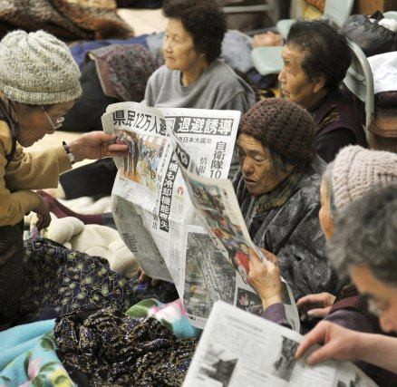 Les Japonais sont inquiets de la situation à... (PHOTO: KYODO NEWS, AP)
