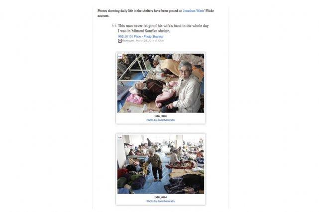 L'outil Storify permet de raconter des histoires autrement.... (Photo: tirée de Storify)