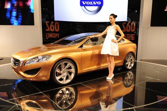 Le Shanghai Auto Show se tiendra du 21... (Photo: AFP)