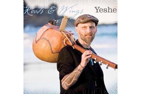 Pochette cd de Yeshe...