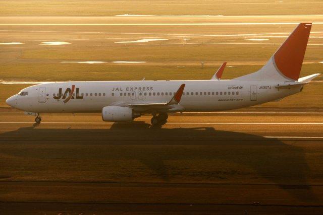 Les compagnies aériennes asiatiques ont annoncé mardi des changements ... (Photo Reuters)