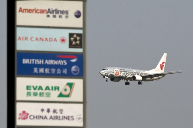 Un avion de Air China se pose à... (PHOTO ARCHIVES AP)