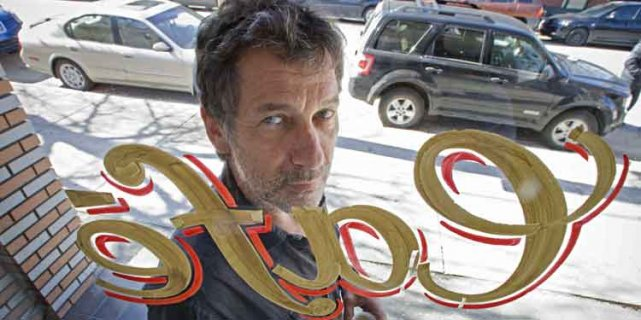 Robert Morin aime faire des films à la... (Ivanoh Demers, La Presse)
