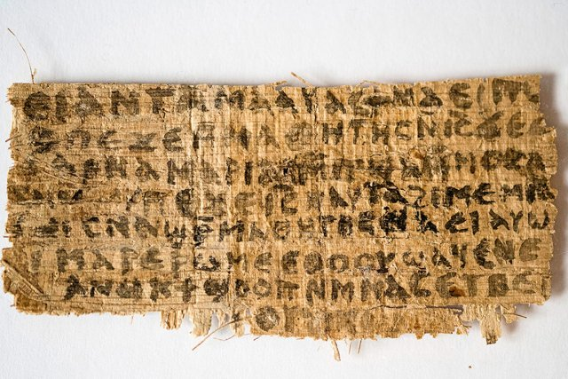Dans un dialogue écrit en copte et probablement... (Photo AFP)