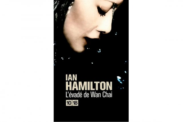 Les thrillers dont l'action se passe dans l'univers complexe de la haute...