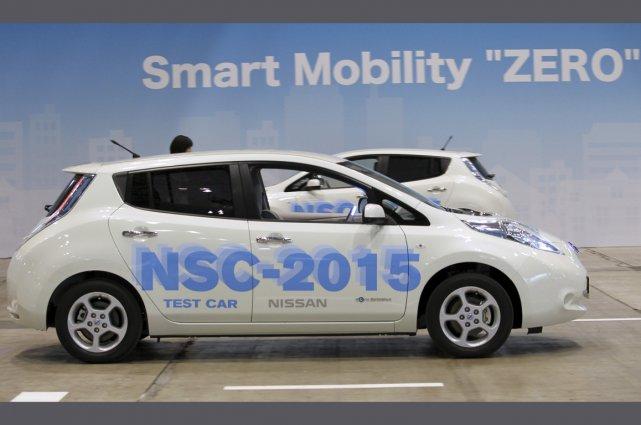 La Nissan Leaf NSC-2015 comprend une technologie appelée... (Photo fournie par Nissan)