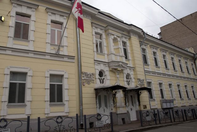 L'ambassade du Canada à Moscou.... (Photo: PC)