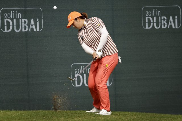 Shanshan Feng... (Photo: AP)