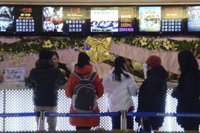Un cinéma de Pékin.... (Photo: AFP)