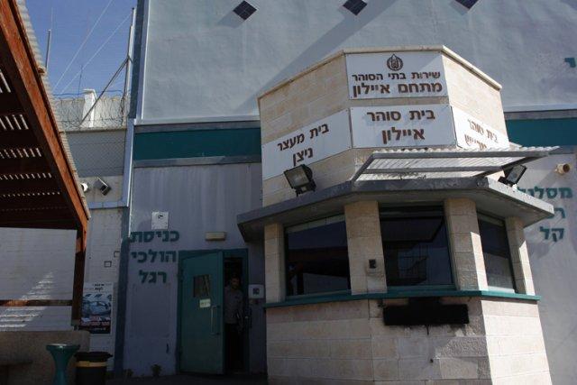 L'extérieur de la prison Ayalon, où était détenuBen... (Photo: Reuters)