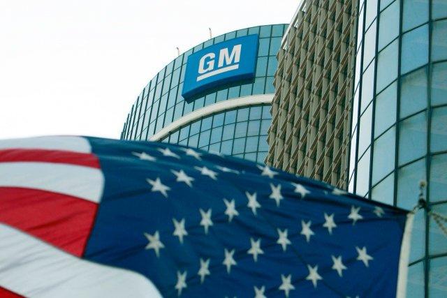 Siège social de General Motors à Detroit.... (Photo archives Reuters)