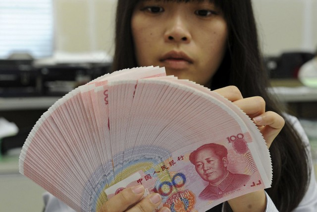 La Banque populaire de Chine (PBOC) a fortement abaissé mercredi le niveau de... (Photo archives Reuters)