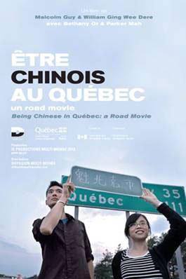 Être chinois au Québec - Un road movie