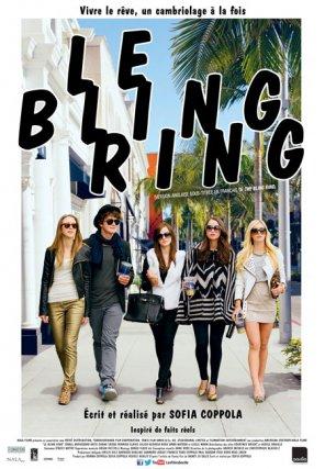 Le Bling Ring