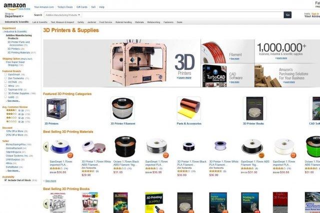 Amazon a ouvert une boutique spéciale impression 3D... (Photo Amazon)