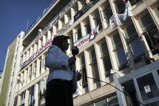 Mercredi, 2000 personnes selon la police étaient rassemblées... (PHOTO LOUISA GOULIAMAKI, AFP)
