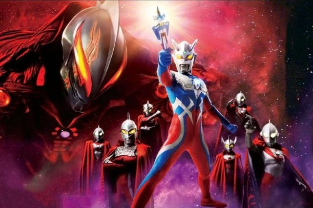 Ultraman Zero: The Revenge of Belial... (Photo fournie par le festival Fantasia)