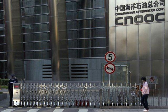 Le siège social du géant pétrolier chinois CNOOC... (Photo Reuters)