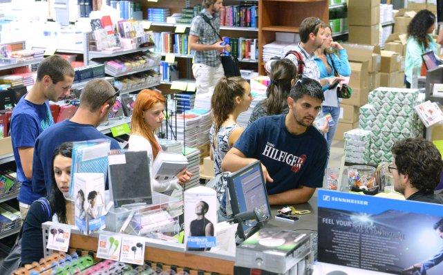 La librairie de la Coopérative de l'Université de... (IMACOM, Maxime Picard)