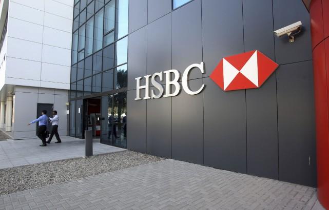 Les profits de la banque britannique HSBC ont augmenté au cours de la dernière... (Photo Nikhil Monteiro, archives Reuters)