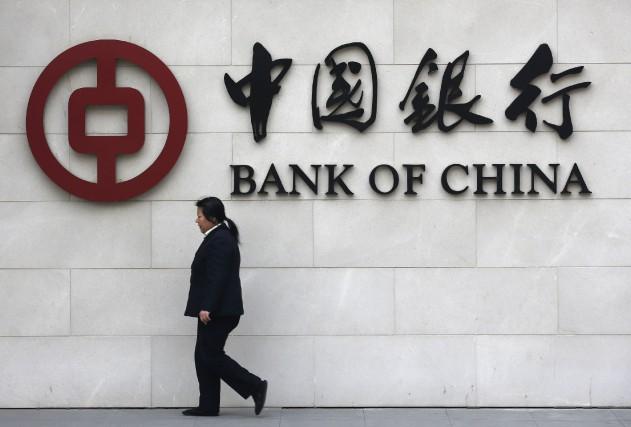 L'inflation en Chine a nettement ralenti en novembre, tombant à son plus bas... (Photo Kim Kyung-Hoon, archives Reuters)