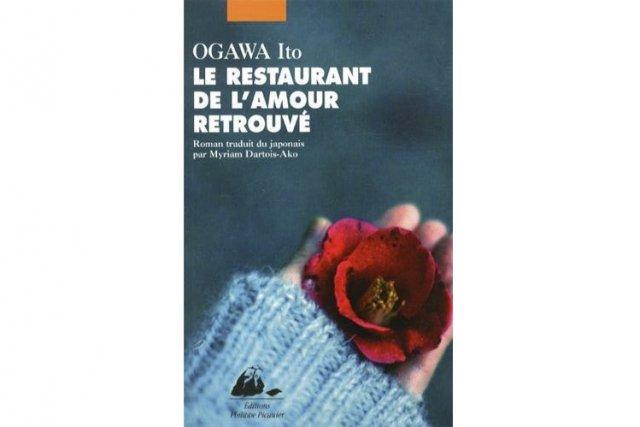 La Japonaise Ogawa Ito (née en 1973) nous met l'eau à la bouche avec son...